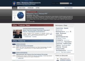 Qsec.ru thumbnail