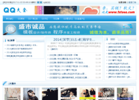 Qslc.com.cn thumbnail