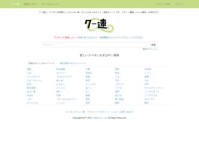 Qsoku.jp thumbnail