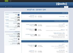 Qsubs.net thumbnail