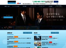 Qtpro.jp thumbnail