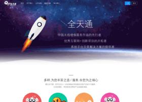 Qtt.com.cn thumbnail
