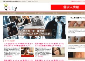 Qtty.jp thumbnail