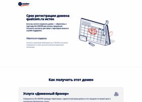 Qualcom.ru thumbnail