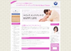 Qualia78.jp thumbnail