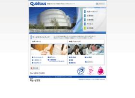 Qubitous.co.jp thumbnail