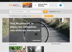 Qubo.gr thumbnail