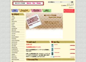 Queenstarstamp.shop-pro.jp thumbnail