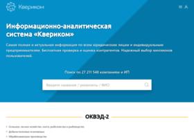Querycom.ru thumbnail