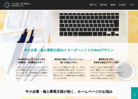 Queryinc.co.jp thumbnail
