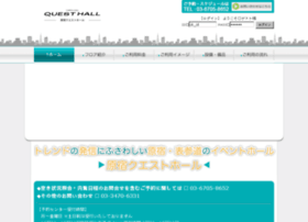 Quest-hall.or.jp thumbnail