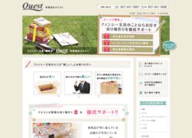 Quest-inc.jp thumbnail
