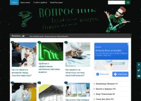 Questione.ru thumbnail