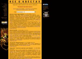 Questzone.ru thumbnail