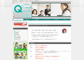 Quick-gift.jp thumbnail