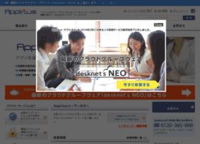 Quickserver.jp thumbnail