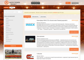 Quicktickets.ru thumbnail