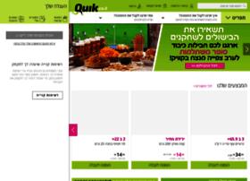 Quik.co.il thumbnail