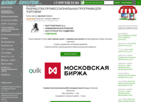 Quikluacsharp.ru thumbnail