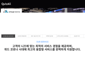 Quizall.co.kr thumbnail