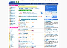 Quizoo.jp thumbnail