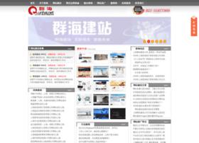 Qunhai.net thumbnail