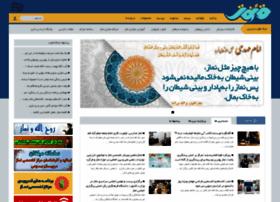 Qunoot.net thumbnail