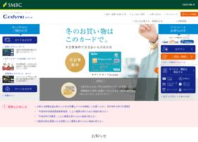 Quoq.co.jp thumbnail