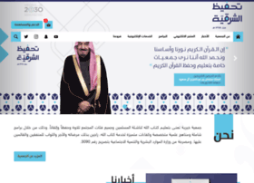 Quran-er.org.sa thumbnail