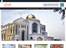 Quran.gov.ae thumbnail