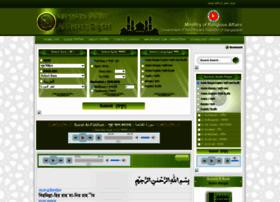 Quran.gov.bd thumbnail