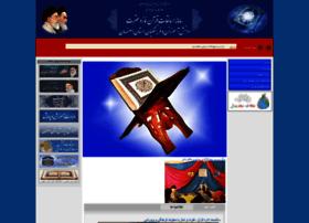 Quran.isfedu.ir thumbnail