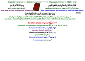 Quraneasyurdu.net thumbnail