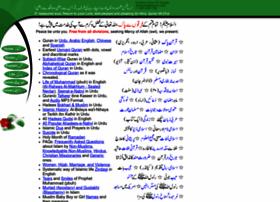 Qurango.com thumbnail