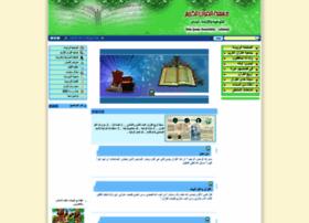 Qurankarim.org thumbnail