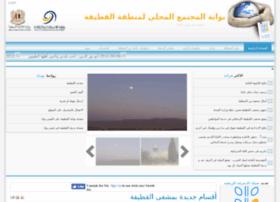 Qutaifeh4dev.sy thumbnail