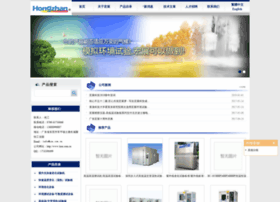 Quv.com.cn thumbnail