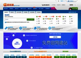 Quyu.net thumbnail