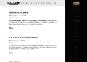 Qxian.top thumbnail