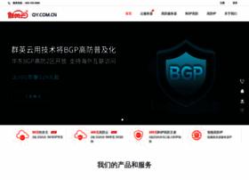 Qy.com.cn thumbnail