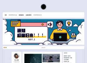 Qzhai.net thumbnail