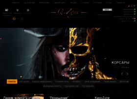 Qzone.com.ua thumbnail