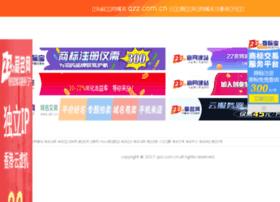 Qzz.com.cn thumbnail