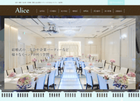 R-alice.jp thumbnail
