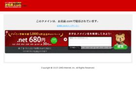 R-av.jp thumbnail
