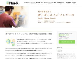 R-chiro.net thumbnail