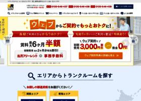R-contena.jp thumbnail