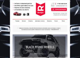 R-design.pro thumbnail