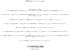 R-headline.jp thumbnail
