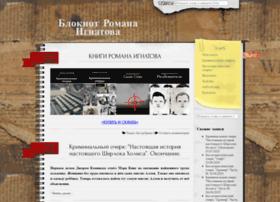 R-ignatov.ru thumbnail